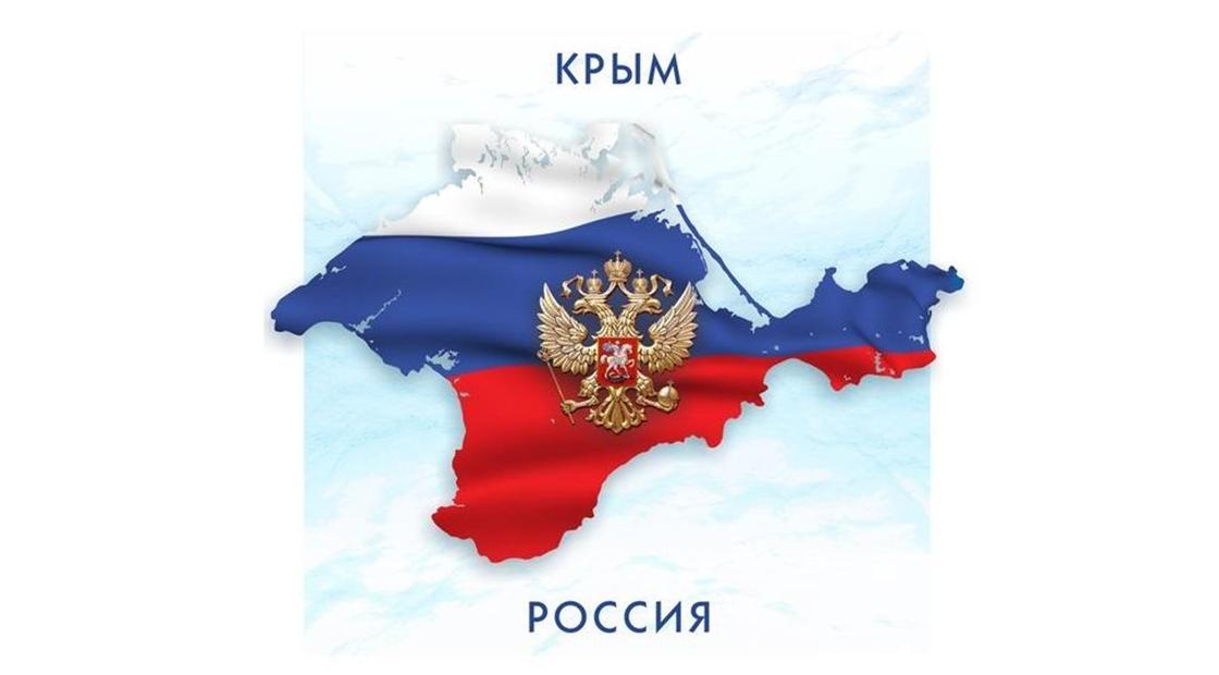 Пройдет концерт, посвящённый второй годовщине воссоединения Крыма с Россией