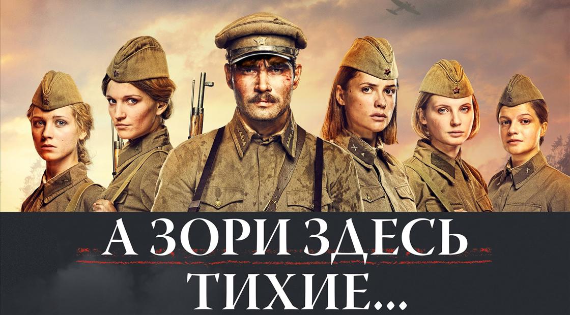 Ростоцкий был для актрис как старшина васков для героинь фильма