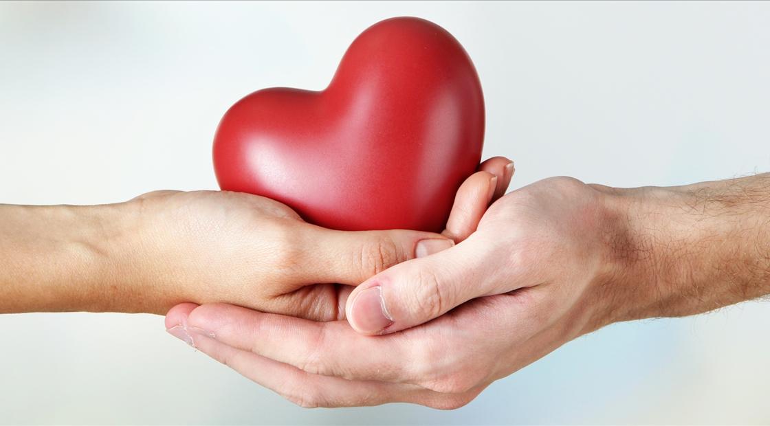 Помощь сердцу своими руками